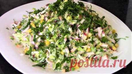 Самое время готовить сочные салаты из ранних овощей! Весенний салат с карбонадом.