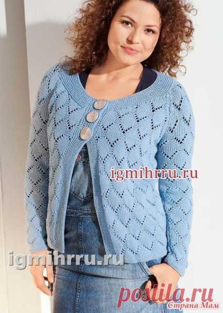 . Голубой жакет с ажурным узором (для крупных дам) - Вязание - Страна Мам