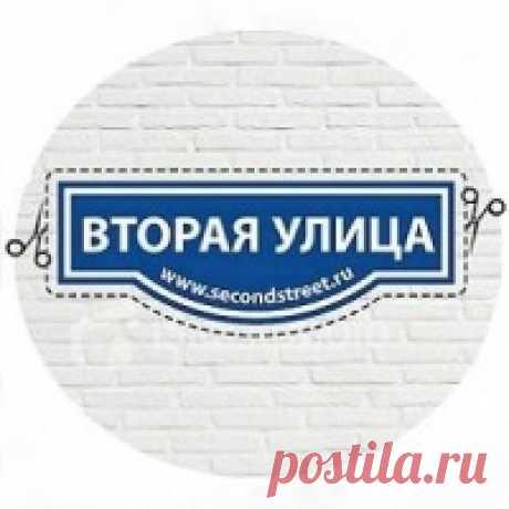 Vtoraya  Ulitsa