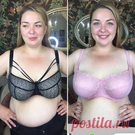 До и после брафиттинга, фото клиентки