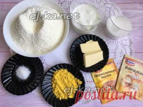 Пышечки в духовке из прокисшего кефира - рецепт с фото пошагово
