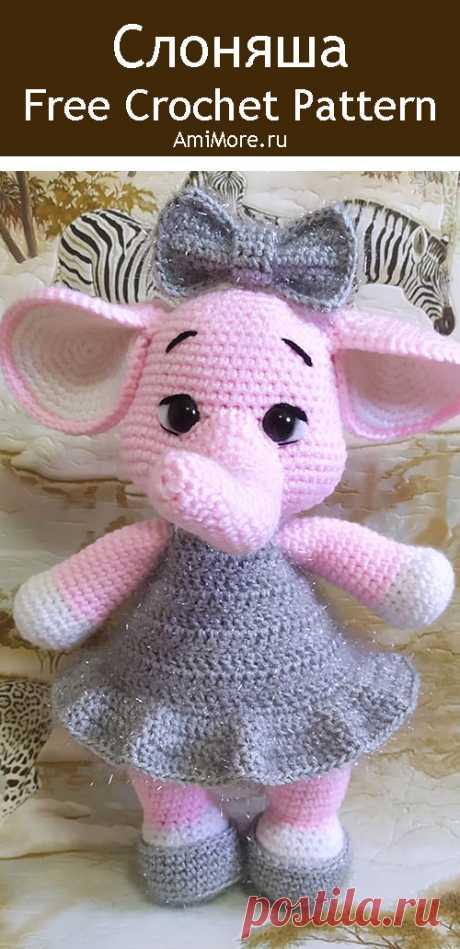 PDF Слоняша крючком. FREE crochet pattern; Аmigurumi animal patterns. Амигуруми схемы и описания на русском. Вязаные игрушки и поделки своими руками #amimore - слон, слонёнок, слоник, слоненок.