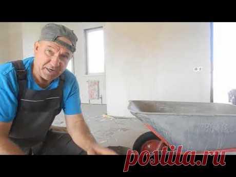 Как правильно залить бетонный пол в ванной