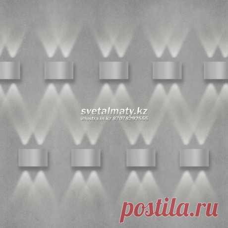 """Уличный настенный светодиодный светильник белый Elektrostandard 1555 Techno LED Twinky: продажа, цена, купить, интернет магазин. уличное освещение от """"AP Svet"""" - 394685203 https://apsvet.ru/g28580375-led-nastennye-svetilniki"""