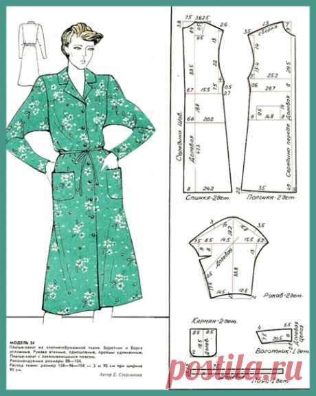 Платье-халат, выкройка на размер 48 (рос). #простыевыкройки #простыевещи #шитье #платье #халат #выкройка
