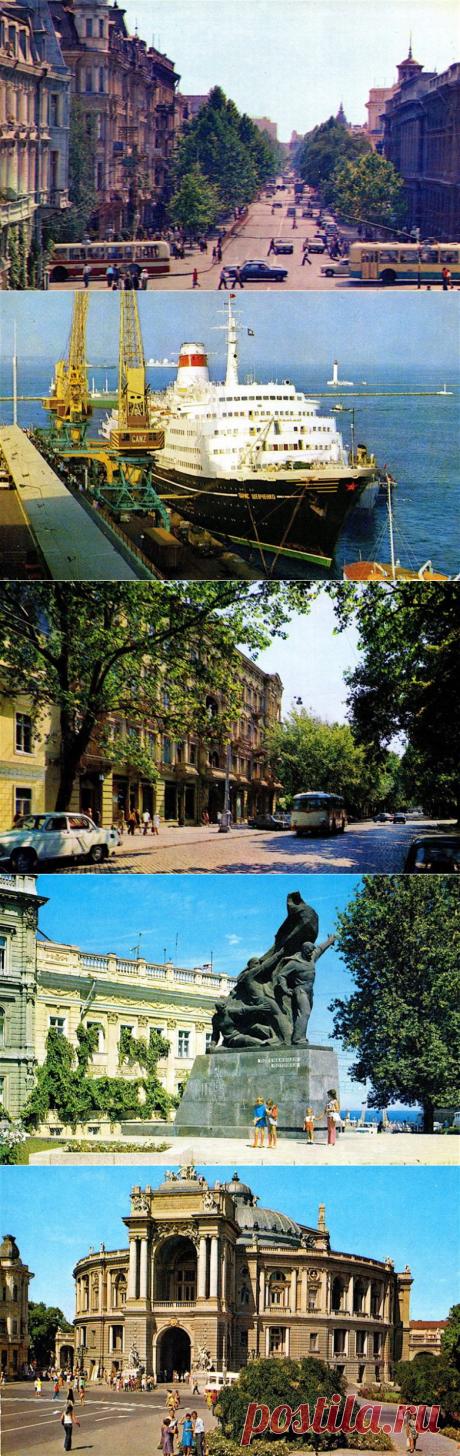 Одесса советская, 1975 год / Назад в СССР / Back in USSR