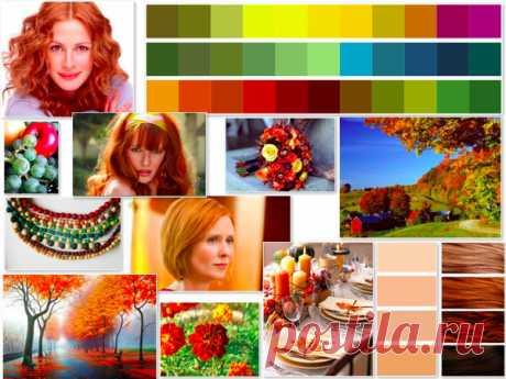 Как определить свой цветотип / Все для женщины