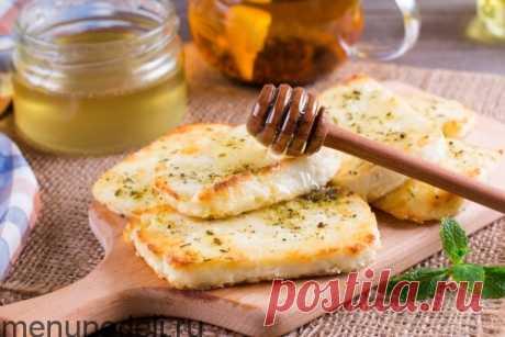 Рецепт адыгейского сыра, запеченного в духовке.