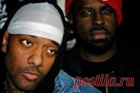 Mobb Deep rapper Prodigy's cause of death revealed