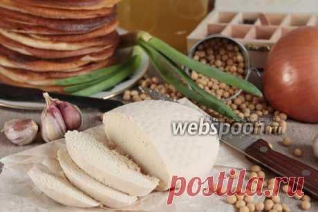 Сыр тофу в домашних условиях, как приготовить на Webspoon.ru
