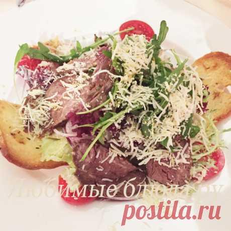 Салат с ростбифом рецепт