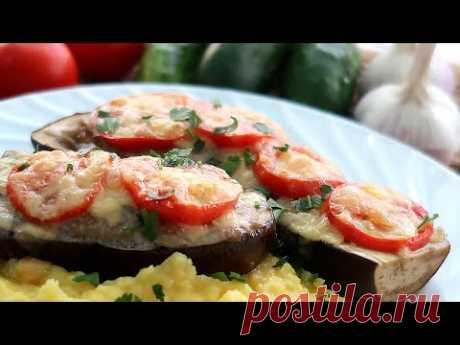 Баклажаны фаршированные мясом с помидорами и сыром в духовке