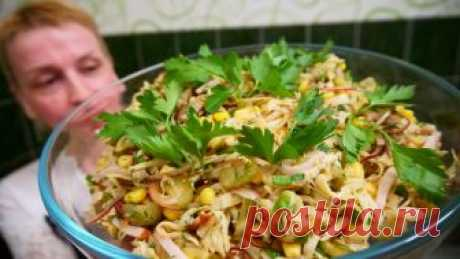 Праздничный салат для любимого - УЛЕТАЕТ НА УРА!! | Найди Свой Рецепт | Яндекс Дзен