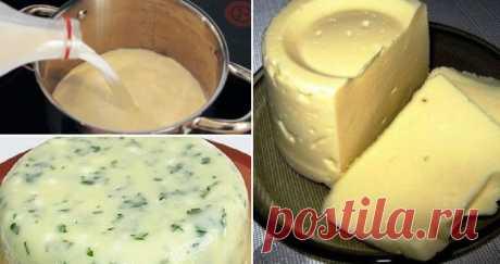 Потрясающе вкусный домашний сыр всего за пару часов  Невероятно вкусный домашний сыр, который содержит только натуральные продукты и ничего лишнего.    Ингредиенты:  1 литр молока 1 ст.л.соли 200-300 г. сметаны 3 яйца  Приготовление домашнего сыра:  Мо…