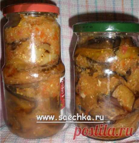 """""""Кобра"""" из баклажан - рецепт с фото Кобра из баклажан приготовлена на зиму с аджикой."""