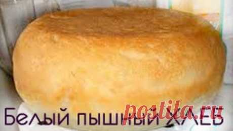 Recipe of home-made bread. Magnificent white loaf in the crock-pot.