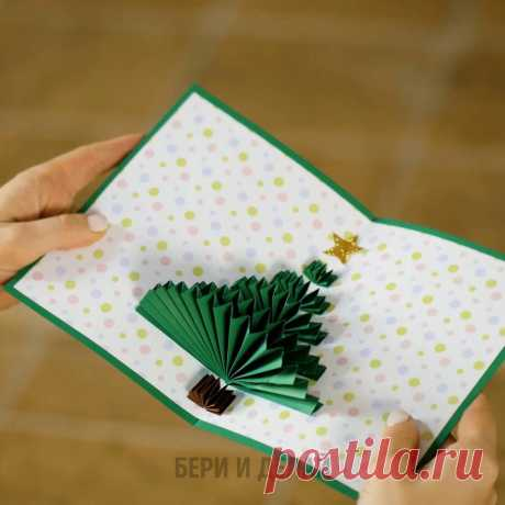 (78) Идеи, Рукоделие, Вязание, Декор, DIY, Handmade