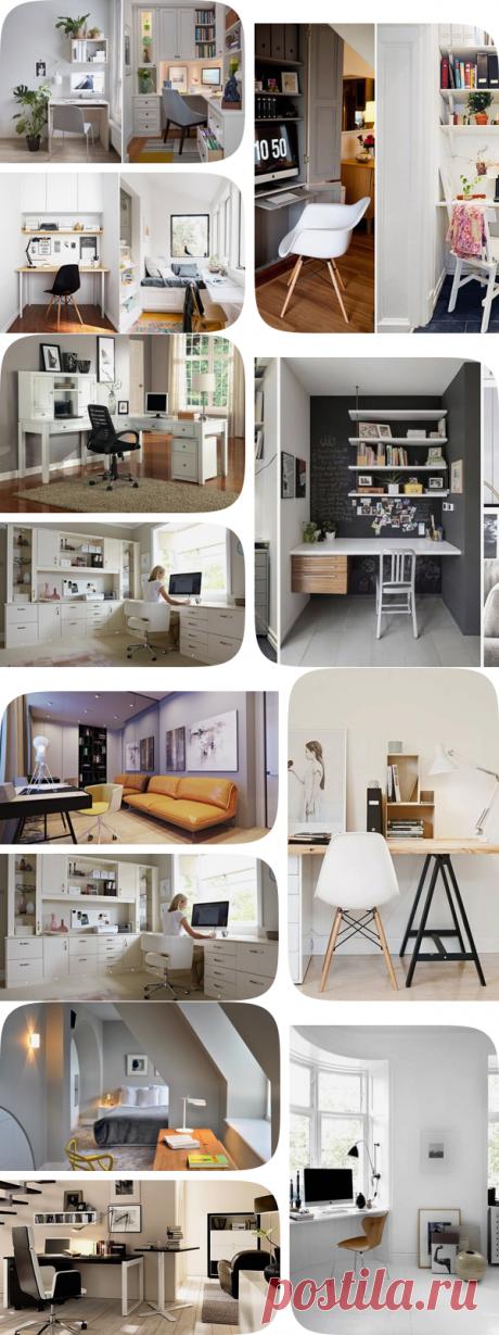 14 карточек в коллекции «Как обустроить рабочее место дома, если на счету каждый сантиметр: 23 примера» пользователя kvartblog_ru в Яндекс.Коллекциях