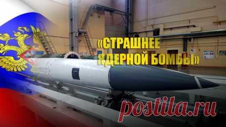 «Шедевр российской армии»: китайское CМИ оценило новое российское оружие