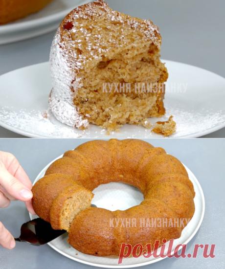 Простой пирог к чаю. Сложно поверить, что из таких простейших ингредиентов получается настолько вкусно   Кухня наизнанку   Яндекс Дзен