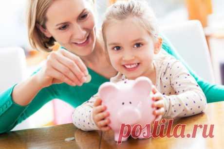 10 способов сэкономить семейный бюджет | Мама в стиле Fly. Flylady | Яндекс Дзен
