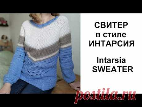 Свитер Франкенштейн Интарсия крючком. Мастер-класс. Crochet Frankenstein Intarsia Sweater Tutorial