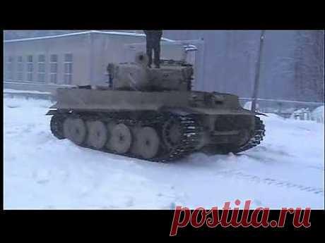 "Реплика танка ""Тигр I"" на ходу.The tank ""Tiger I"" a test drive. - YouTube"