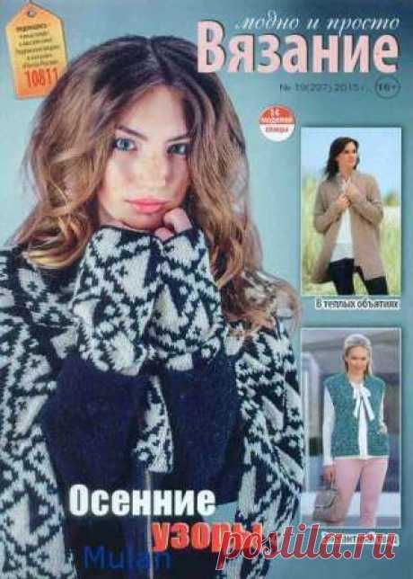 Encyclopedia of knitting - Lazy Jacquard