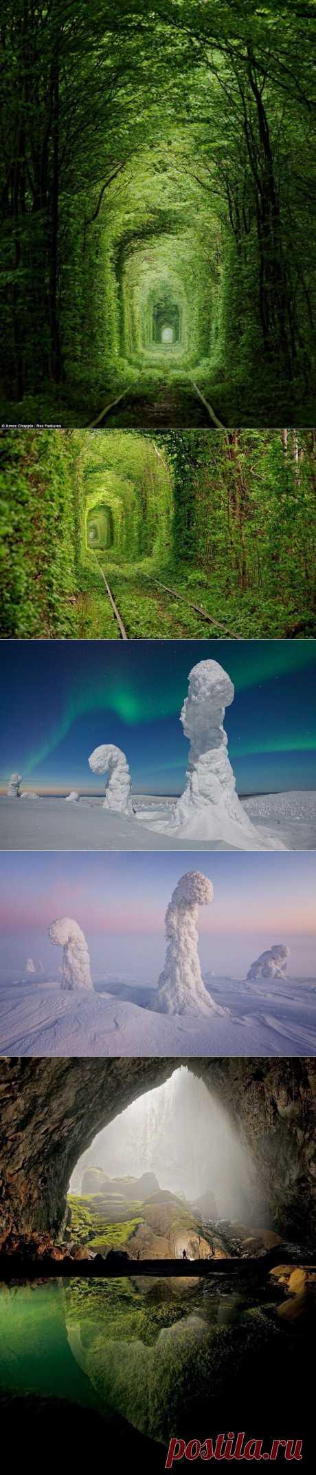 Самые необычные места на земле.