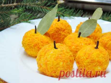 Закуска «Сырные мандаринки» - пошаговый рецепт с фото - как приготовить, ингредиенты, состав, время приготовления - Леди Mail.Ru