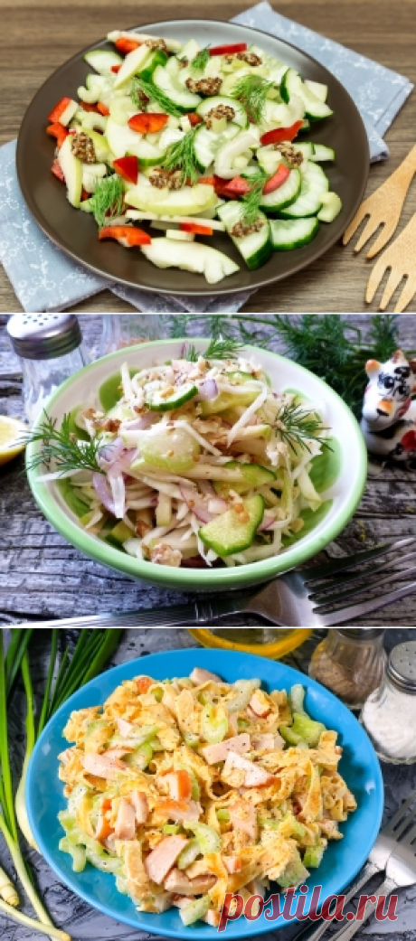 Salad with a celery — 44 recipes with a photo step by step