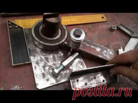 Арматурогиб с регулируемым углом, холодная ковка/machine for bending rebar with his hands