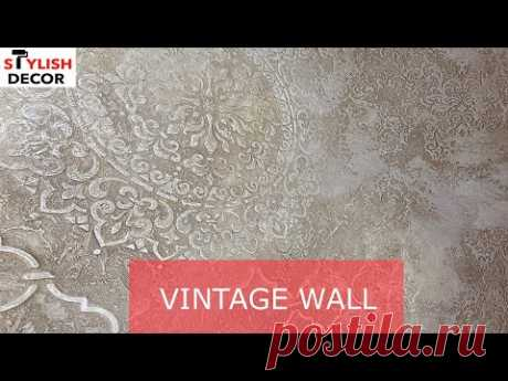Стены в стиле Vintage. Всё в деталях.Лестничный марш.