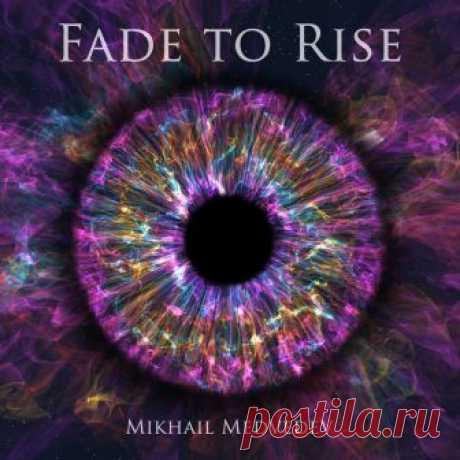Михаил Медведев / Mikhail Medvedev - Fade to Rise - METICULOUS MIDGETS - сетевой арт-лейбл, интернет-радио