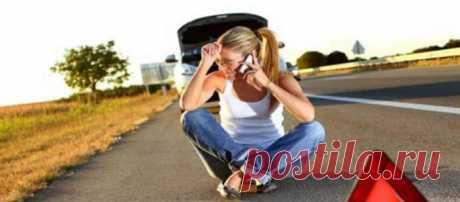 Экстренные Ситуации подстерегают водителя на дорогах каждую секунду и к сожалению большинство не знают как поступить, начинают паниковать, что в итоге может привести к ДТП.