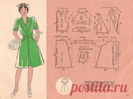 Девичье летнее платье 44 размер
