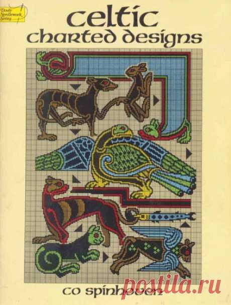 Кельтские узоры Сборник схем кельтских узоров