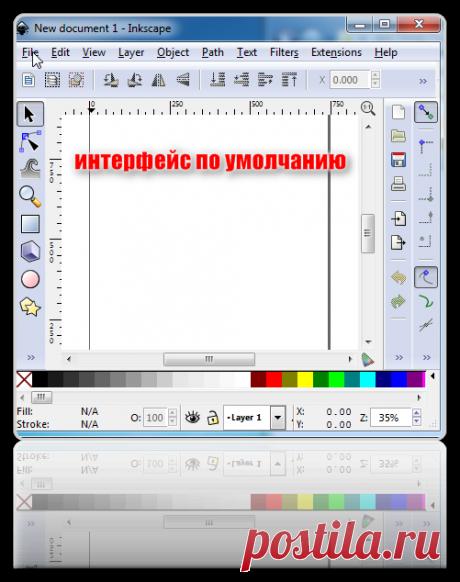 Inkscapе 0.48.5.1.Портабельная версия.