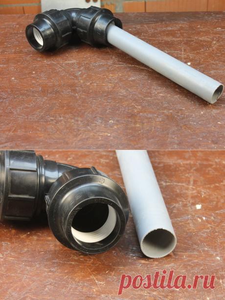 Показал сантехнику, как можно соединить две трубы разного диаметра без переходников и муфт, бесплатный метод | Генератор идей | Яндекс Дзен