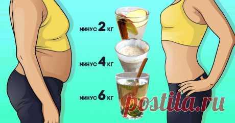 Великолепный экспресс-курс по активизации метаболизма – 7 дней по 2 стакана и все лишнее «уходит» .
