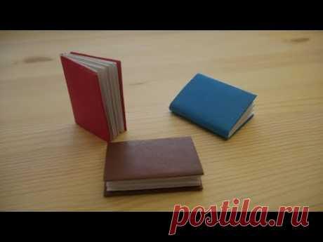 Оригами. Как сделать книгу из бумаги (видео урок) - YouTube