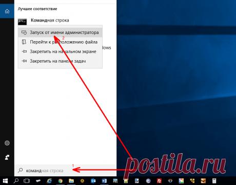 Не устанавливаются приложения из магазина Windows 10.