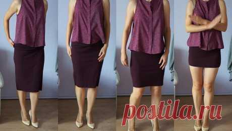 Как определить свою идеальную длину в одежде? - Сам себе мастер - медиаплатформа МирТесен