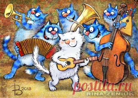 Иллюстрация В джазе только котики 3. Просмотреть иллюстрацию В джазе только котики 3 из сообщества русскоязычных художников автора Рина З. в стилях: Классика, нарисованная техниками: Растровая (цифровая) графика.