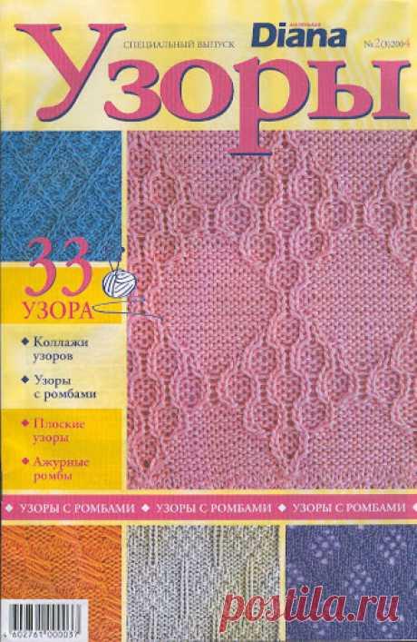 """Diana Vzory 2004 2 - Isabela - Knitting 2 - """"Picasa"""" žiniatinklio albumai"""