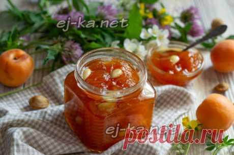 Варенье из абрикосов с косточками: королевский рецепт