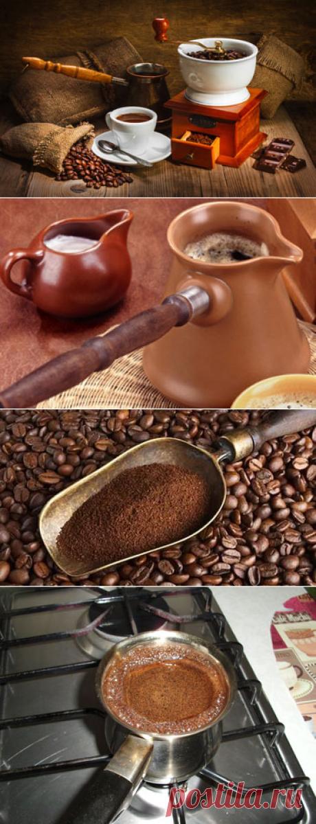 Как сварить вкусный кофе в турке? Рецепты. Фото