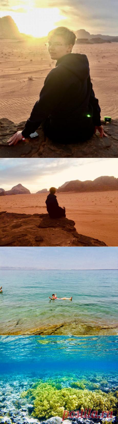 Как мы пили чай с бедуинами в пустыне, сэкономили на дайвинге и ещё 3 вещи, которые стоит сделать в Иордании | Рассказы о путешествиях | Яндекс Дзен