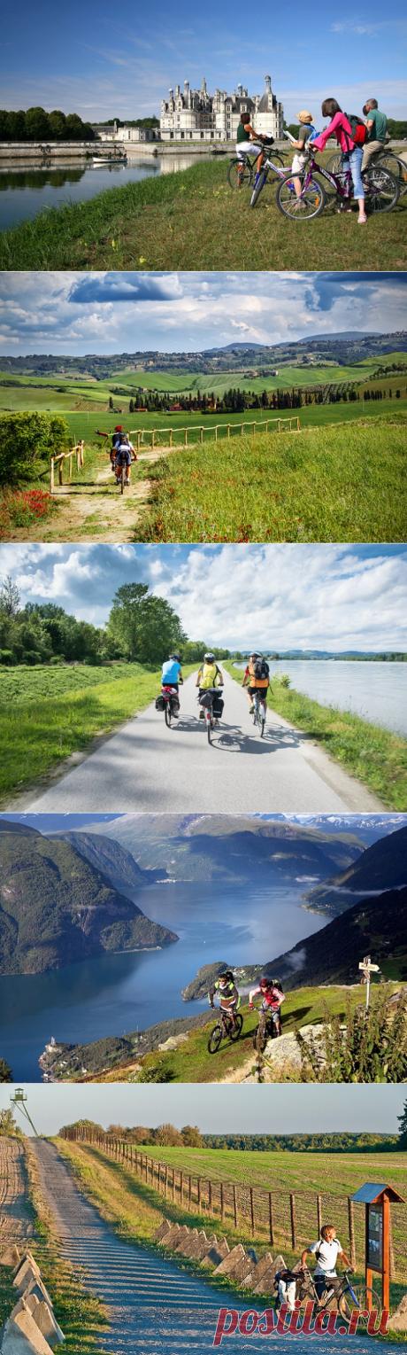 Потертое седло: 7 веломаршрутов Европы. Велопутешествие — хороший способ посмотреть мир, проветрить голову и добавить активности в отдых. Если вы прямо сейчас раздумываете, куда бы поехать на велосипеде, предлагаем вам семь веломаршрутов по Европе, в которых можно совместить отпуск со спортивными достижениями.