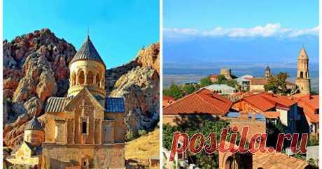12 сходных и 10 различных черт между Арменией и Грузией. Добрососедские отношения обеих стран за всю многовековую историю привели к взаимному проникновению культур, быта и мировоззрения этих народностей. Каждая из стран привлекательна с туристической точки зрения, а какую конкретно выбрать для посещения - решать вам. Лучше выбрать обе! #репортажчитателя
